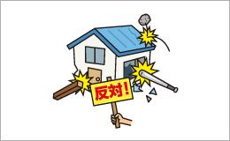 騒擾(そうじょう)・集団行動などに伴う暴力行為、労働争議
